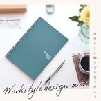 働き方を考えるノート*自分らしい働き方を見つけよう。