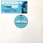 """【ラスト1/12""""】grooveman Spot -[Eternal Development]Remixes Part. 1"""