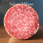 サラミ・ミラノ LEVONI社 【 ミラノ風 生サラミ | 量り売り 通販 】 100グラム単位 イタリア産食材