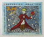 星の王子様 / クロアチア 1994