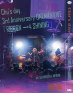 初のライブ作品 「RIBBON → 4 SHINING」