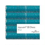 mycusini® 3Dチョコ ブルー 5本入