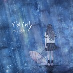 3rd mini album 「rainy 」