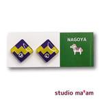 ■NAGOYA-06  ピアス。しかく。〜イヤリング変更可〜
