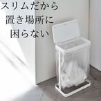 キッチンをスタイリッシュに!!スリムゴミ箱ホルダー