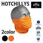 HOT CHILLYS (ホットチリーズ) チルブロック ロング マスク HC6138 ネックウォーマー 冬 スノボ アウトドア バイク 雪山 極寒冷地 アイスクライミング