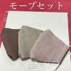 【手作りキット】リネン(3ヶ分)
