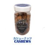 キャラメルナッツボトルタイプ[カシューナッツ]
