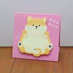 【スタンドスティックマーカー】柴犬のおなか(スタンド付箋)【メモ帳 犬雑貨 キュート 57713】