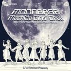 SAT-028「Moon Base / Bohemian Rhapsody」まちだガールズ・クワイア