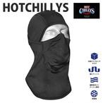 HOT CHILLYS (ホットチリーズ) マイクロエリート シャモア マスク HC6127 コンバーチブル バラクラバ ネックウォーマー 冬 アウトドア バイク 雪山 極寒冷地