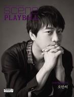 【書留郵便】韓国雑誌「Scene PLAYBILL」3月号