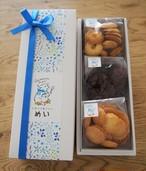 【ギフト】絞りクッキーセット