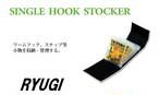 RYUGI / シングルフックストッカー