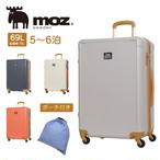 MZ-0798-60 MOZ モズ キャリーケース