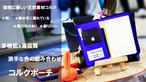 【予約商品】 【コントラストカラーシリーズ】 コルクビジネス多機能バッグーS