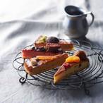ホシフルーツ フルーツとナッツのタルト 4個