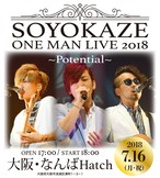 SOYOKAZE ONE MAN LIVE 2018 ~Potential~@なんばHatch
