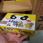ひとくちおやつカルパス 定価10円*50個