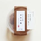 【NEW】申年の梅 100g(平成28年産 白干梅)