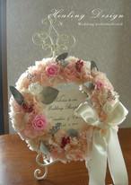 ウェディング ウェルカムボードリース(ピンクアジサイ)結婚式