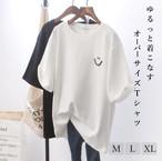 大人サイズ M/L/XL 韓国 Tシャツ にこちゃん スマイル オーバートップス 黒 白 リンクコーデ レディース メンズ ホワイト ブラック トップス 半袖 ゆったり ワンポイント かわいい