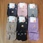 トラネコ刺繍x肉球足袋ソックス【日本製 靴下】