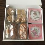 【送料込!ティータイム・ボックス】お菓子6種類&ティーバッグ10袋