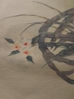 紗すくい袋帯 Sya summer obi sash(No49)