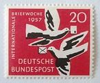 国際文通週間 / ドイツ 1957