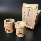 茶道具 竹一双 蓋置 大徳寺上田義山 共箱 炉用 風炉用 ふたおき 引切