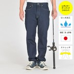 "最新作3月15日発売開始!!""The Wide Range""  FISHING REGULAR STRETCH DENIM BW-105VM"