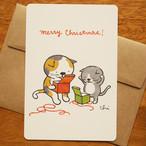グリーティングカード[クリスマス・プレゼント]封筒付き(GTC-C16)