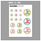 家紋ステッカー 丸に上の字 | 5枚セット《送料無料》 子供 初節句 カラフル&かわいい 家紋ステッカー