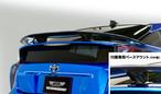 プリウス -ZVW50-|カーボンリアウイング