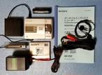 MDポータブルレコーダー SONY MZ-R50 MDLP非対応 完動品・動作保証