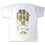 戦国武将Tシャツ XS~XL①