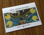 石木川カレンダー