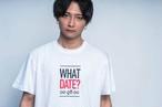 恋愛心理Tシャツ ホワイト