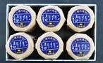 小樽地鶏卵の手造り濃厚プリン(6個セット)