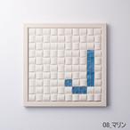 【J】枠色ホワイト×ガラス インテリア アートフレーム 脱臭調湿(エコカラット使用)