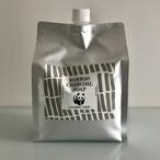 【完全無添加】【天然由来成分100%】竹炭の石けん詰替2000ml/無香料|オーガニックのコスメやシャンプーBest quality