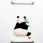 【旬のつづり】パンダ