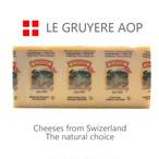 グリュイエールチーズ 【100g単位量り売り通販】スイス産