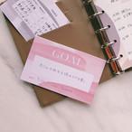 【ウェブ限定】ゴールカード / シアーピンク(目標設定カード)