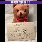 TOMMY bear(オリジナルボイスメッセージ入りドール)