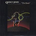 Quincy Jones / The Dude (LP)