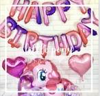 リトルポニーピンク 誕生日 飾りつけ パーティー サプライズ 1歳 プレゼント 装飾 お祝い