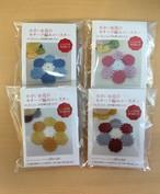 小さなお花のモチーフ編みコースターかぎ針編みキット(4セット)
