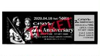 C-Style結成7周年GIG チケット